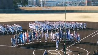 第7回「夢」兵庫県中学硬式野球親善交流大会に参加しました。